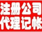 2017年武汉办营业执照需要什么资料