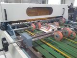 全自动卷筒纸横切机 纸张分切机