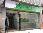 福田车公庙205栋一楼商铺招租