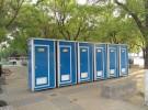 潍坊低价移动厕所出租出售厂家直销