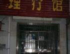 天衢工业园 博汇西区 住宅底商 90平米