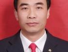 北京历史家教,北京历史老师,一对一上门辅导(保证质量)
