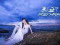 北京水晶之恋婚纱摄影 新人婚纱照拍摄的小贴士