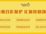 上海coco奶茶飽和了沒,上海還可以加盟coco奶茶不