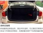 2017款宝来1.6L自动时尚型,首付一万新车开走