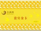 昆山PVC卡印刷厂家印刷各内PVC卡工厂