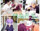 北京市东城区养老院联系方式普亲养老