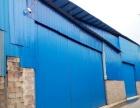 厂房 、仓库580平米可分租