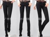 【厂家直销】黑色修身显瘦弹力长裤小脚裤铅笔裤牛仔裤女裤