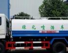 转让 洒水车厂售东风江淮程力3到25吨水车