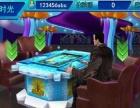 香港星力游戏移动电玩城诚邀代理加盟