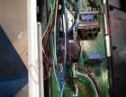 成都布鲁雅尔净化器售后维修(成都)特约插错220V维修