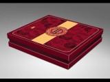 天地盖精装盒,书本精装盒,茶叶精装盒设计定制