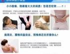充电数码经络按摩仪家用电疗仪电子针灸脉冲颈椎理疗仪