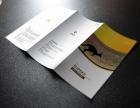 顺义-牛山,企业宣传册印刷-宣传单页印刷,批量彩色高速打印