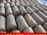 进口国产红黄蓝绿色尼龙棒 耐磨耐高温pom聚甲醛棒材