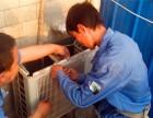 北京站附近空调维修加氟