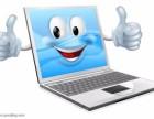开福区富湾国际小区电脑维修网络维护监控耗材上门服务