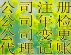 宁波免费公司注册,工商代办,提供地址