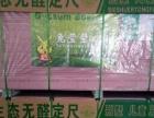山东省临沂石膏板厂