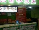道义 航空航天大学 酒楼餐饮 商业街卖场