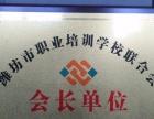 六福家政培训学校、六福家政公司加盟 家政服务