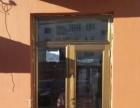 伊春周边乌马河低价出售门市1室1厅1卫42平米