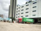 华南城超大空地 带卸货平台 标准物流仓库出租