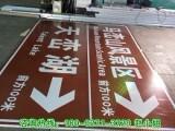 旅游景区标志牌 景区指示牌 指引牌常规尺寸