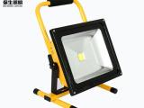 热销供应LED充电投光灯外壳50WLED泛光灯套件户外应急照明灯
