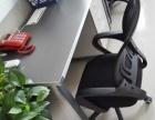 办公电脑椅9成新