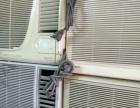 出租窗机空调,挂机,柜机空调出售,洗衣机热水器有售。