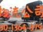 无锡到至桂林市货运物流专线