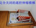 伸缩楼梯 天津销售安装不锈钢 钛镁合金手动 全自动伸缩楼梯