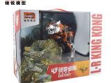 变形玩具 超变金刚1234 钢索 恐龙机器人模型玩具 支持一键变