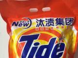 汰渍集团洗衣粉,现诚招全国代理商