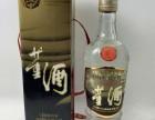 上京回收老酒名酒蟲草等名貴禮品24小時上門回收