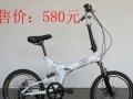 20寸自行车超低价单车