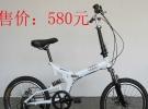 20寸自行车超低价单车260元