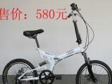 20寸自行車超低價單車