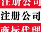想在河南办理融资租赁公司怎么办