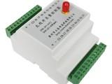 直销8-16路采集器开关控制器DW-J01系列 无线传输模块