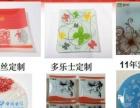 晶酷艺术环保餐具专利产品诚邀加盟合作