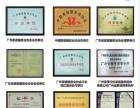广州家事无忧家庭服务有限公司加盟 家政服务