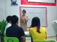 公明学成人英语来英思特成人英语口语培训班