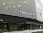 佛山办公室装修,多年商业空间承接经验 广东泰尔达装饰