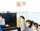 成人速成 KTV 课程!唱出较美歌声!