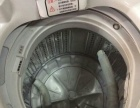 惠而浦全自动洗衣机闲置转让!