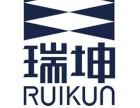 郑州商标注册 郑州金水区商标注册找瑞坤知识产权 专业