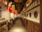 餐厅装修如何装出特色 餐厅设计 上海赫筑